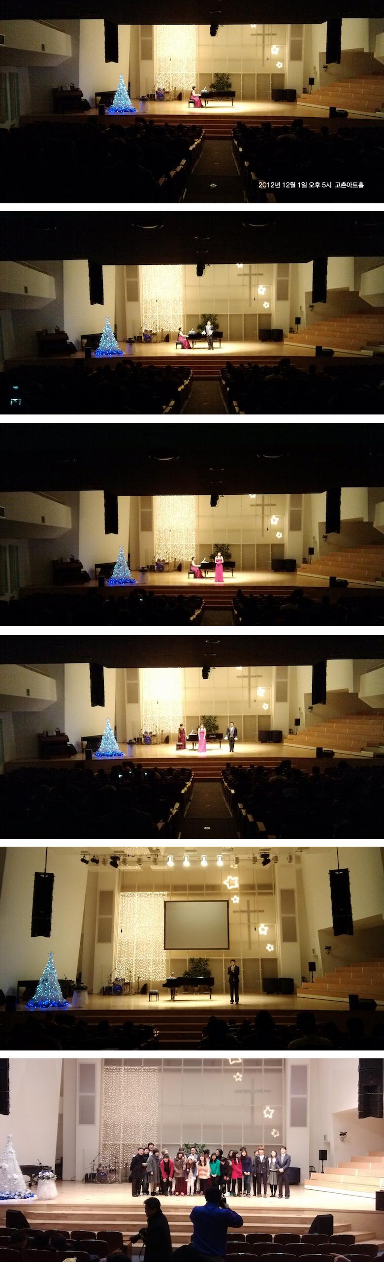 w_concert.jpg